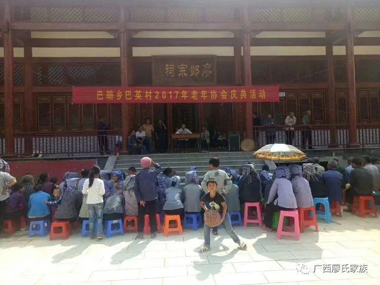 河池市东兰县廖邓宗祠